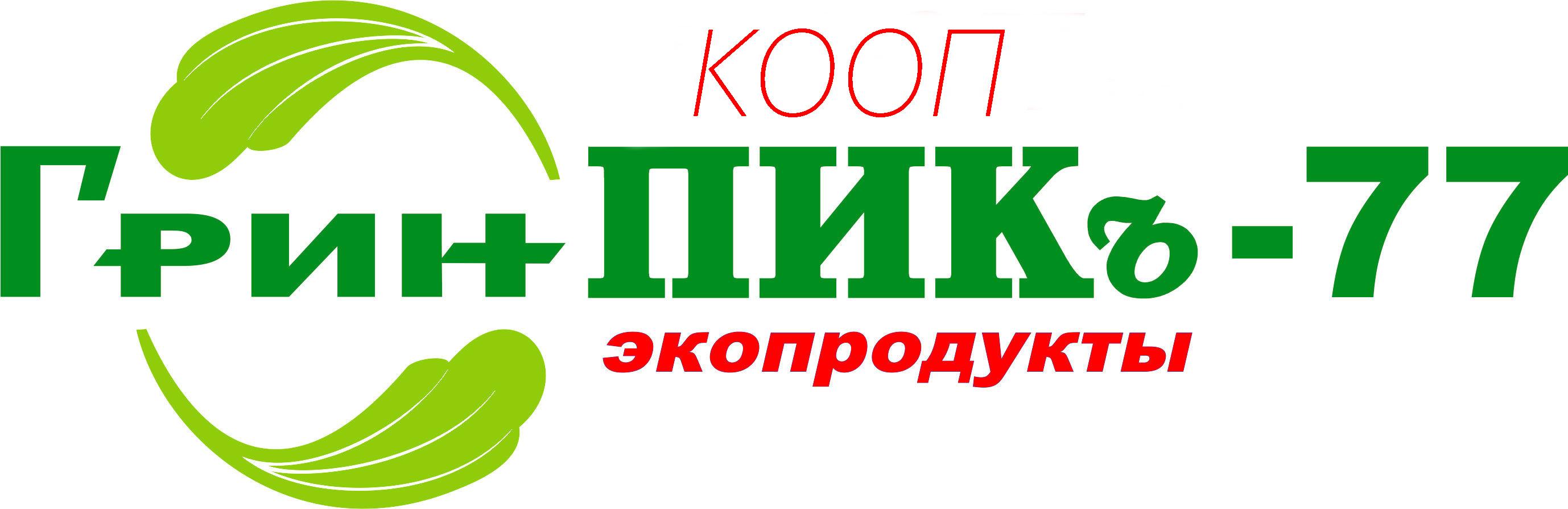 """Интернет магазин """"Грин-ПИКъ-77"""""""